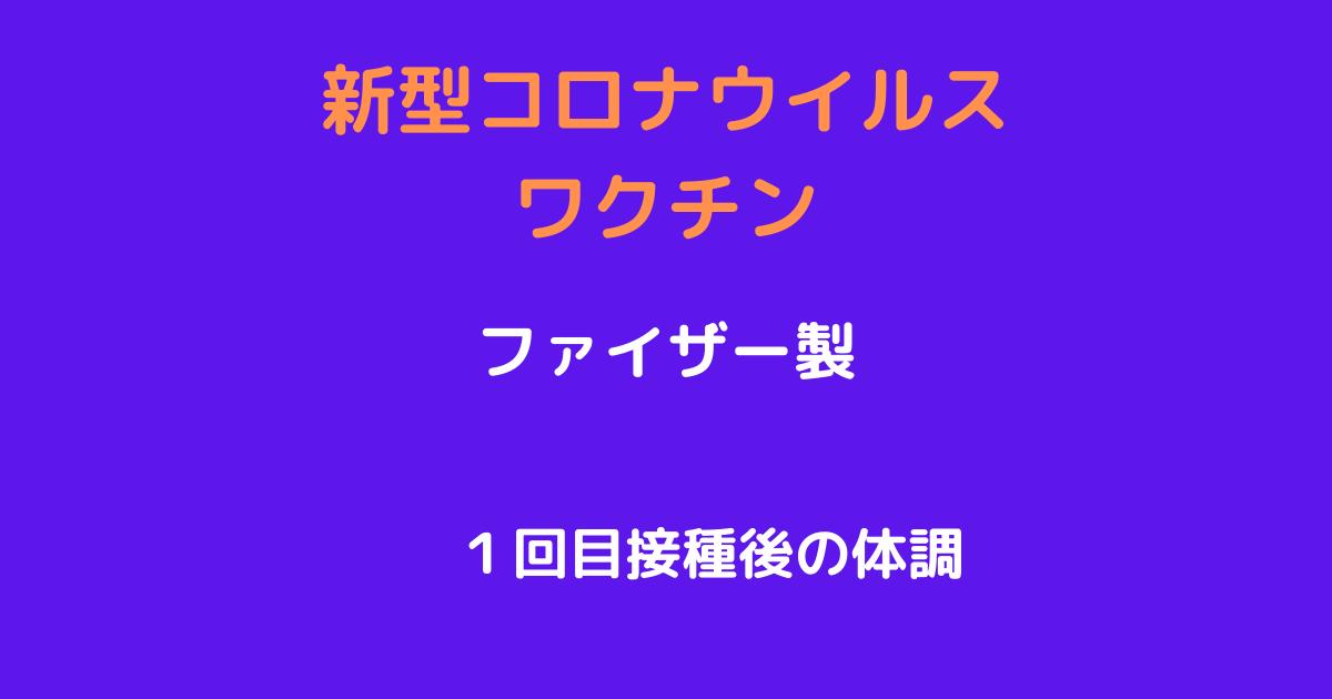 f:id:sikinomori117:20210901233134p:plain