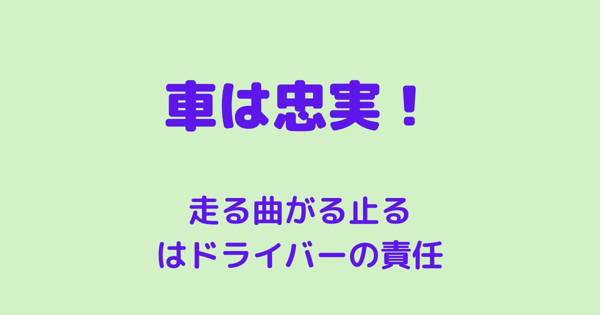 f:id:sikinomori117:20210903025331p:plain