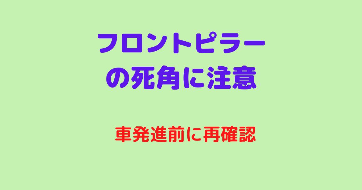 f:id:sikinomori117:20211006195047p:plain