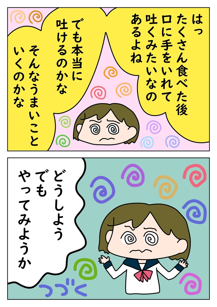 f:id:sikisokuzekuuchan:20210427205348j:plain
