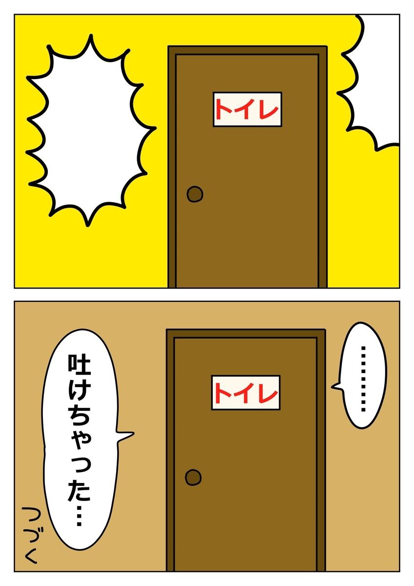 f:id:sikisokuzekuuchan:20210428221553j:plain