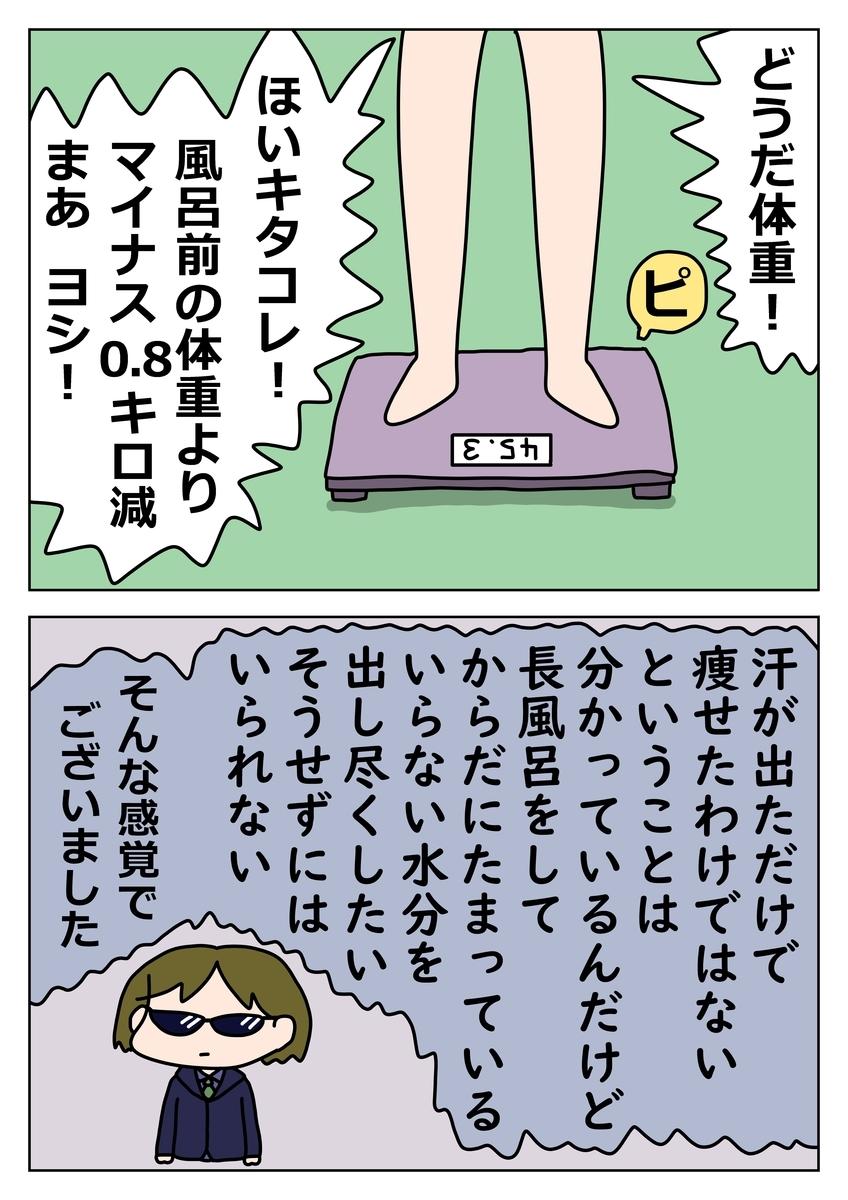 f:id:sikisokuzekuuchan:20210522220056j:plain