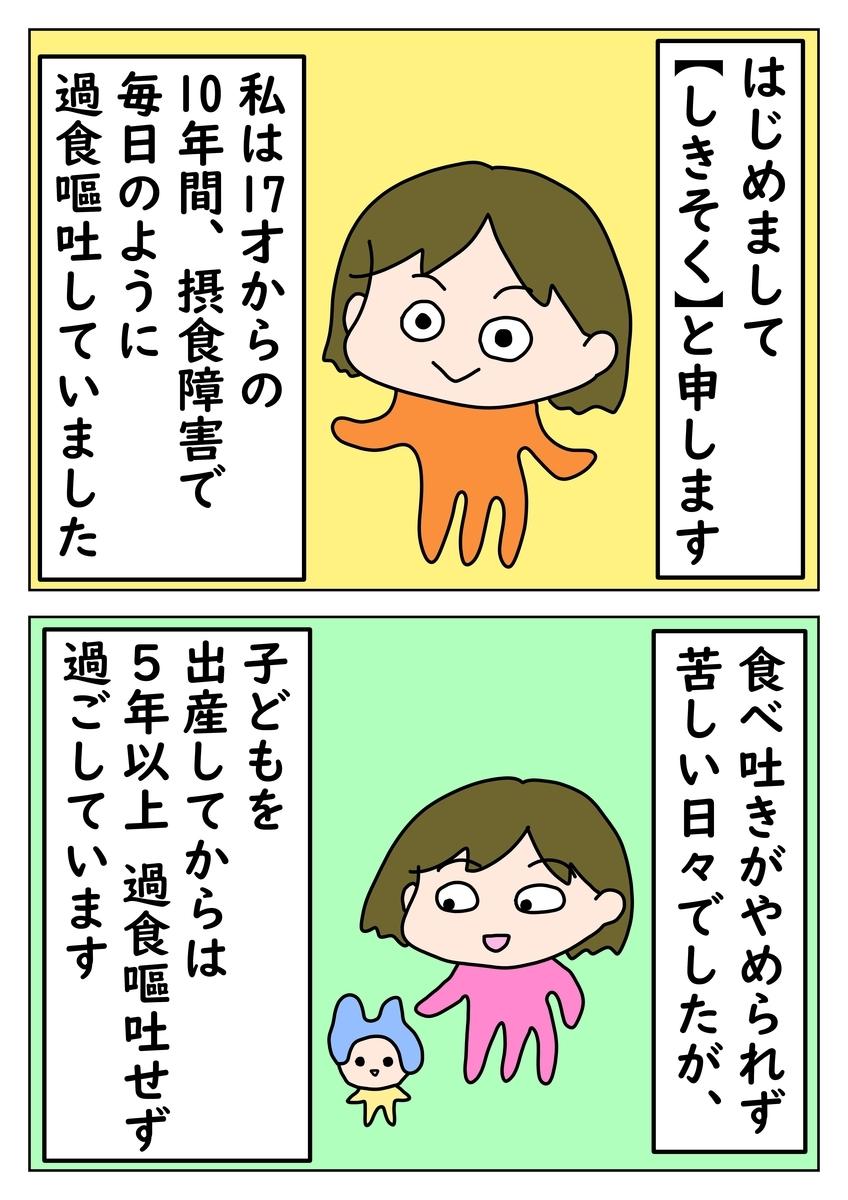 f:id:sikisokuzekuuchan:20210611123755j:plain