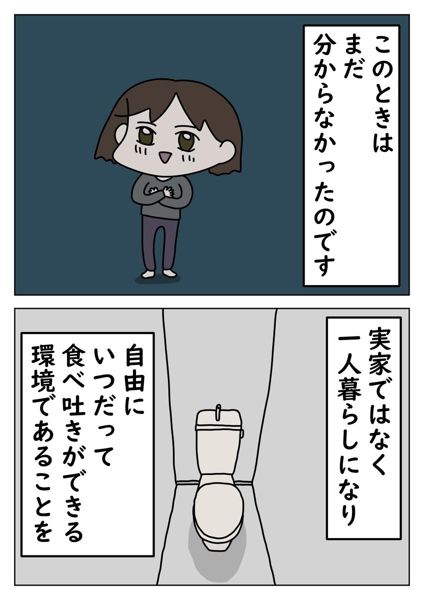 f:id:sikisokuzekuuchan:20210617121519j:plain