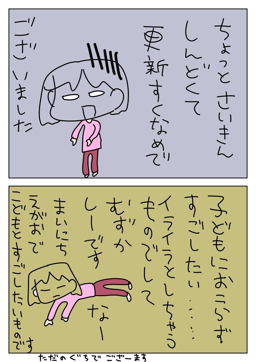 f:id:sikisokuzekuuchan:20210617121527j:plain