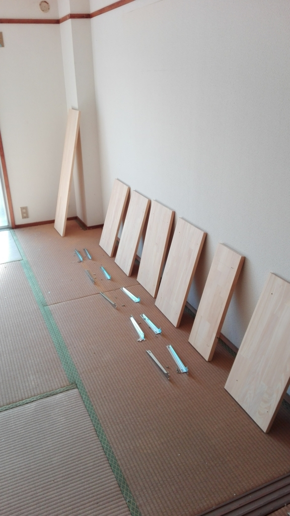 f:id:sikokuchuuou:20180209082428j:plain