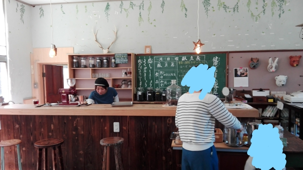 f:id:sikokuchuuou:20180501081904j:plain
