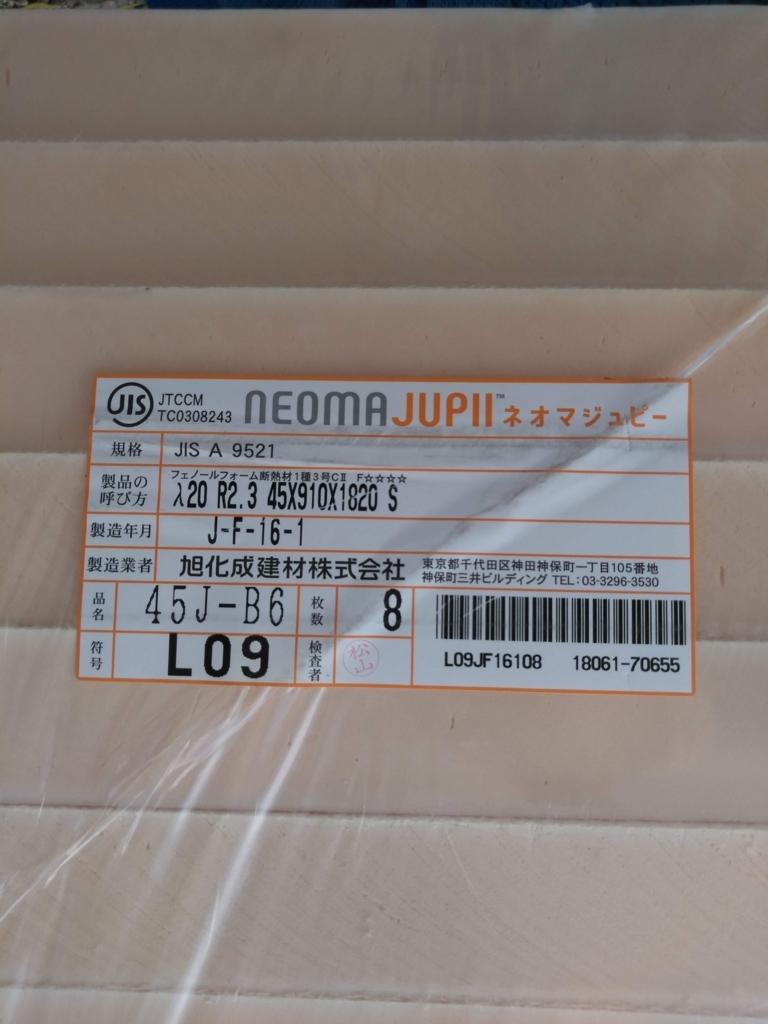 f:id:sikokuchuuou:20180808165645j:plain