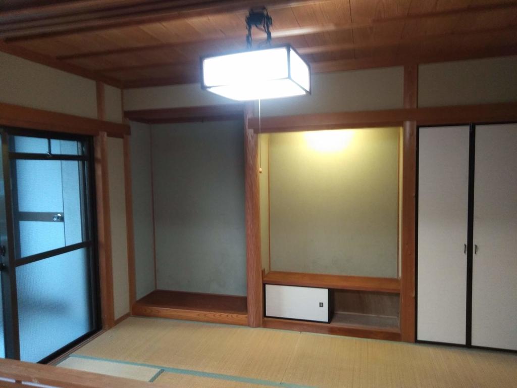 f:id:sikokuchuuou:20181010144700j:plain