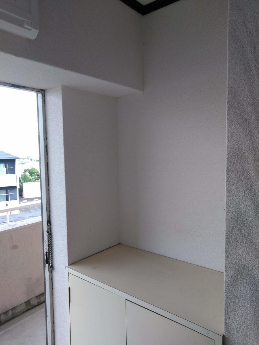 f:id:sikokuchuuou:20200120112059j:plain