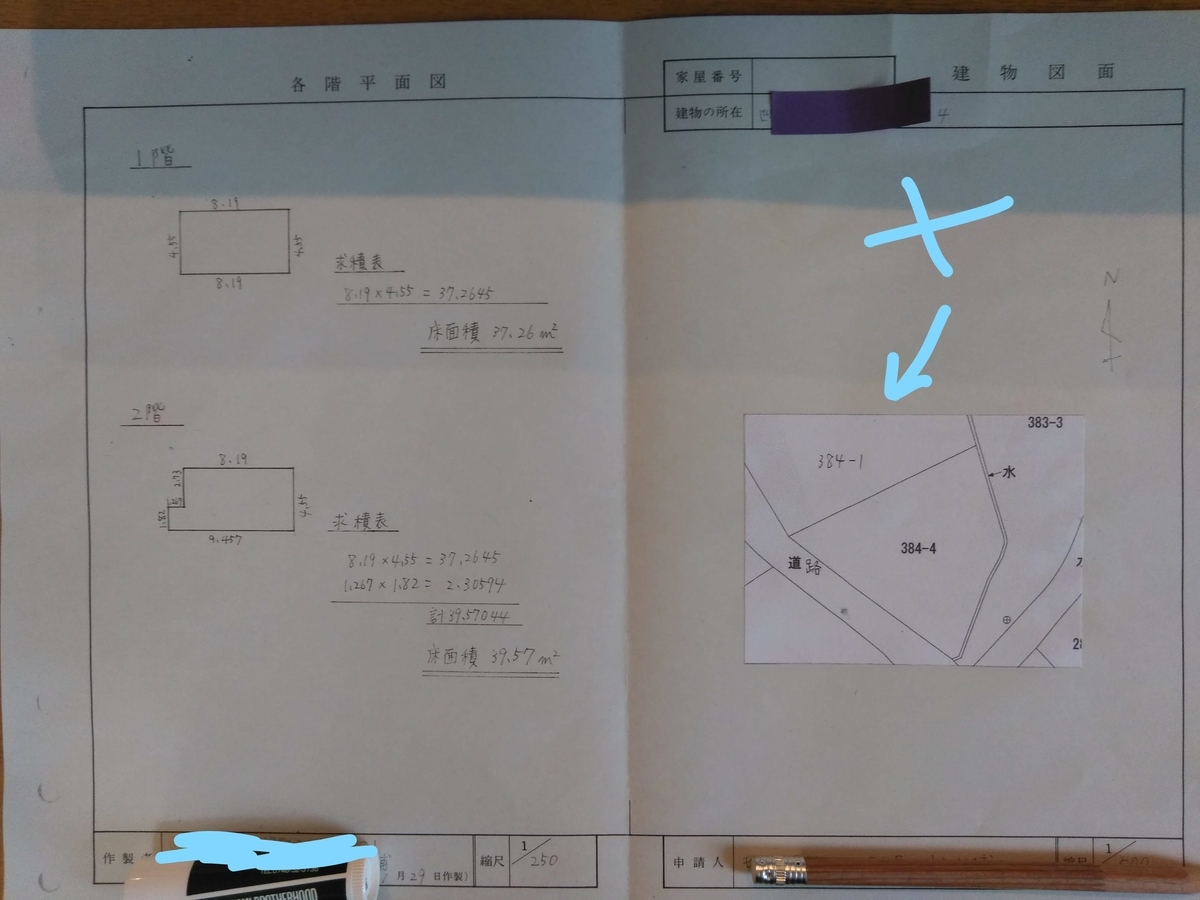 f:id:sikokuchuuou:20200130133029j:plain