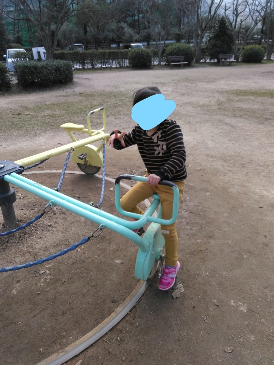 f:id:sikokuchuuou:20200206082946j:plain