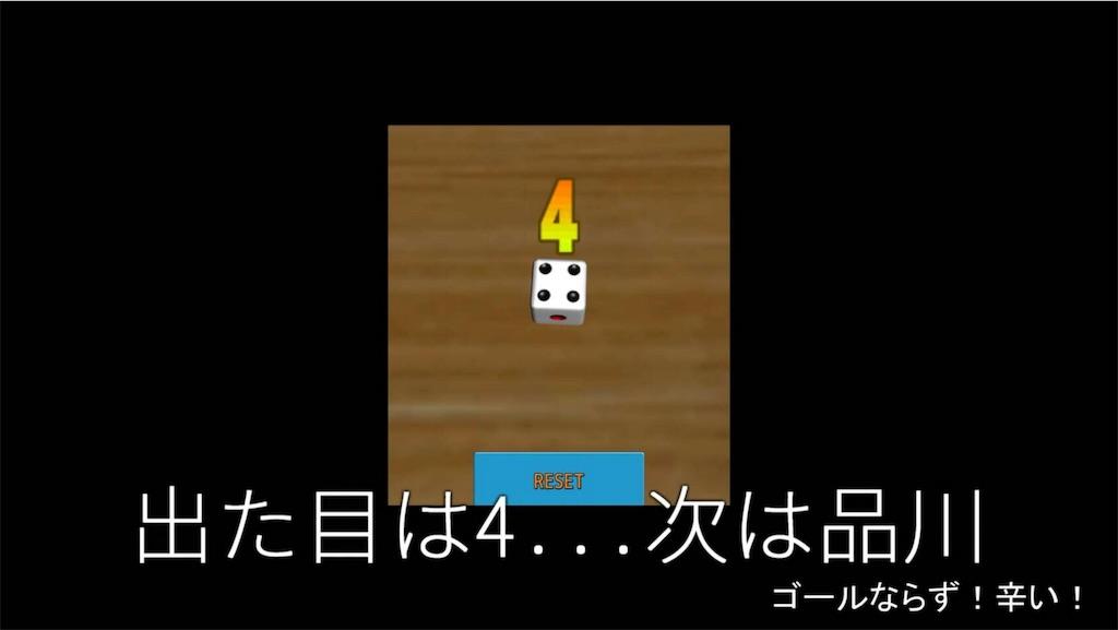 f:id:sikotaro:20170630102820j:image