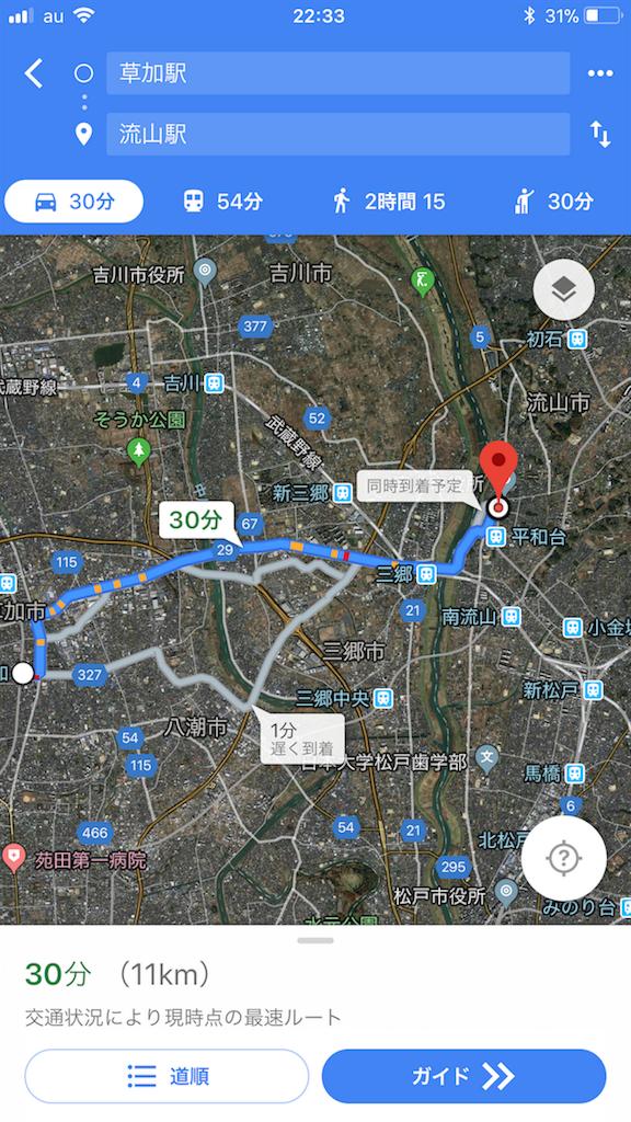 f:id:sikotaro:20180131224049p:image