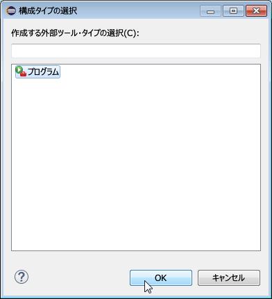 スクリーンショット29