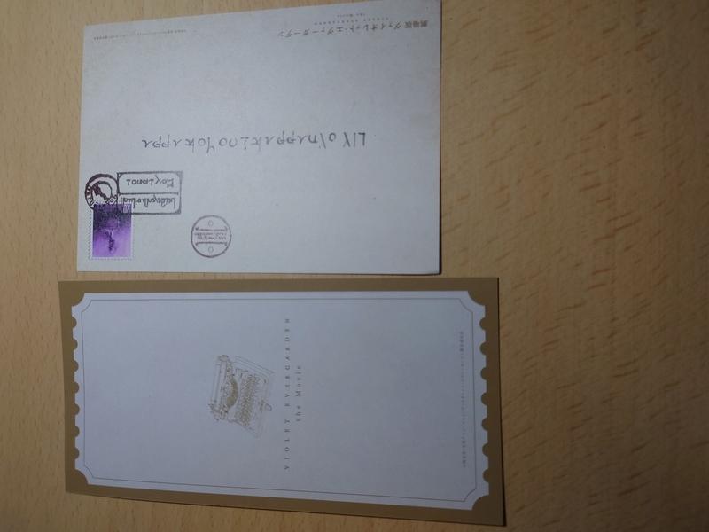 f:id:silk-0001:20201118233112j:plain