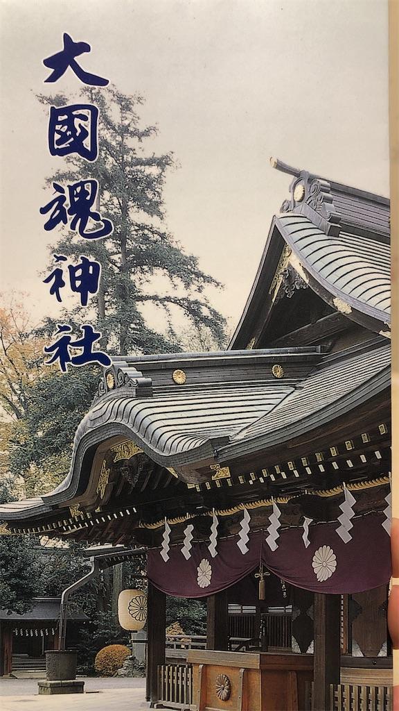 f:id:silk-diary:20200308220628j:image