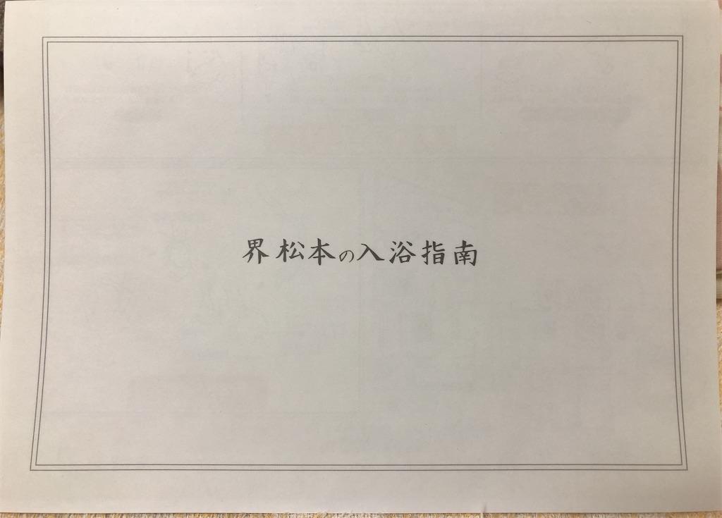 f:id:silk-diary:20200321004024j:image