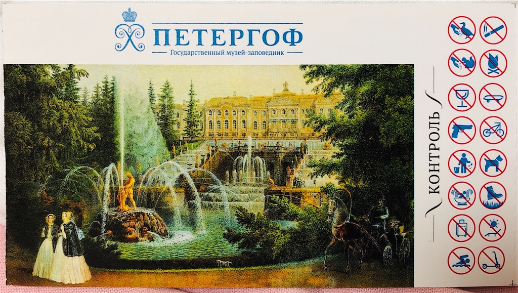 f:id:silk-diary:20200705215529j:image