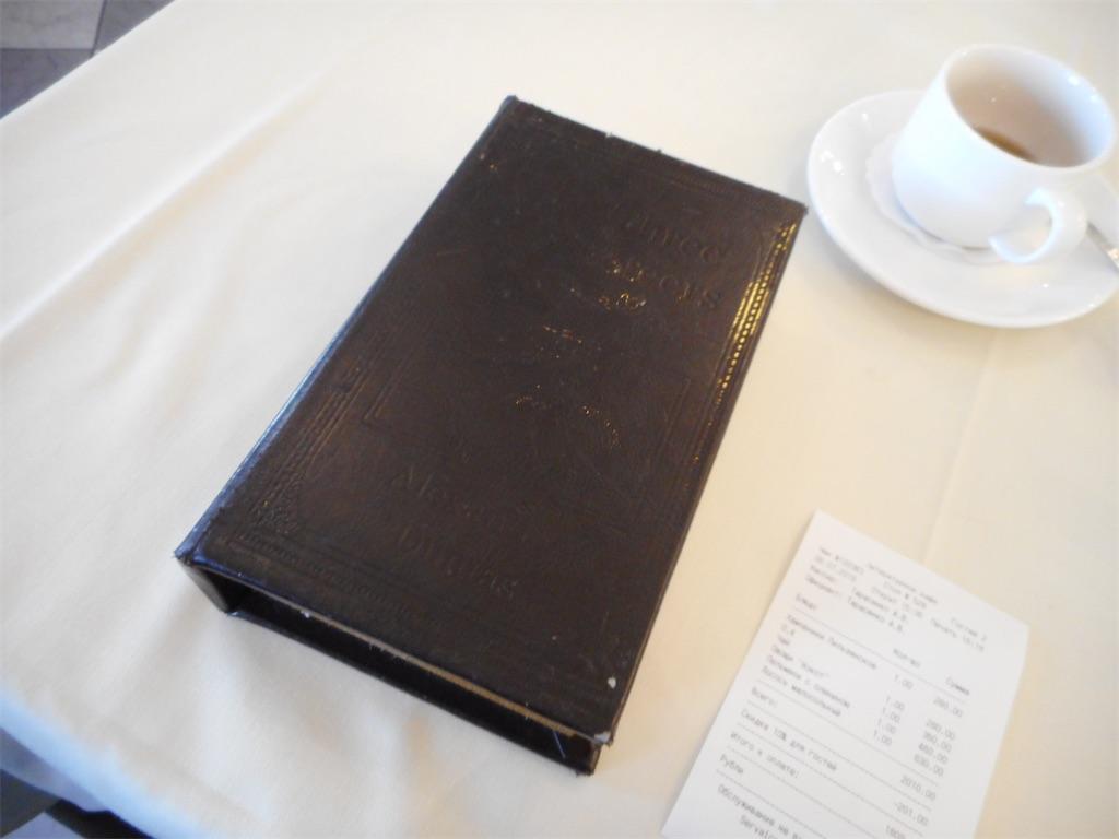 f:id:silk-diary:20200708224409j:image