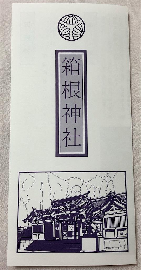 f:id:silk-diary:20201219005645j:image