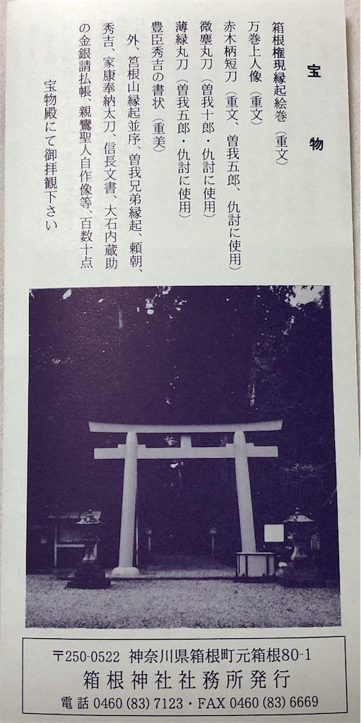 f:id:silk-diary:20201219005821j:image