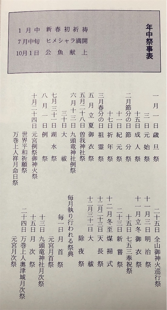 f:id:silk-diary:20201219005831j:image