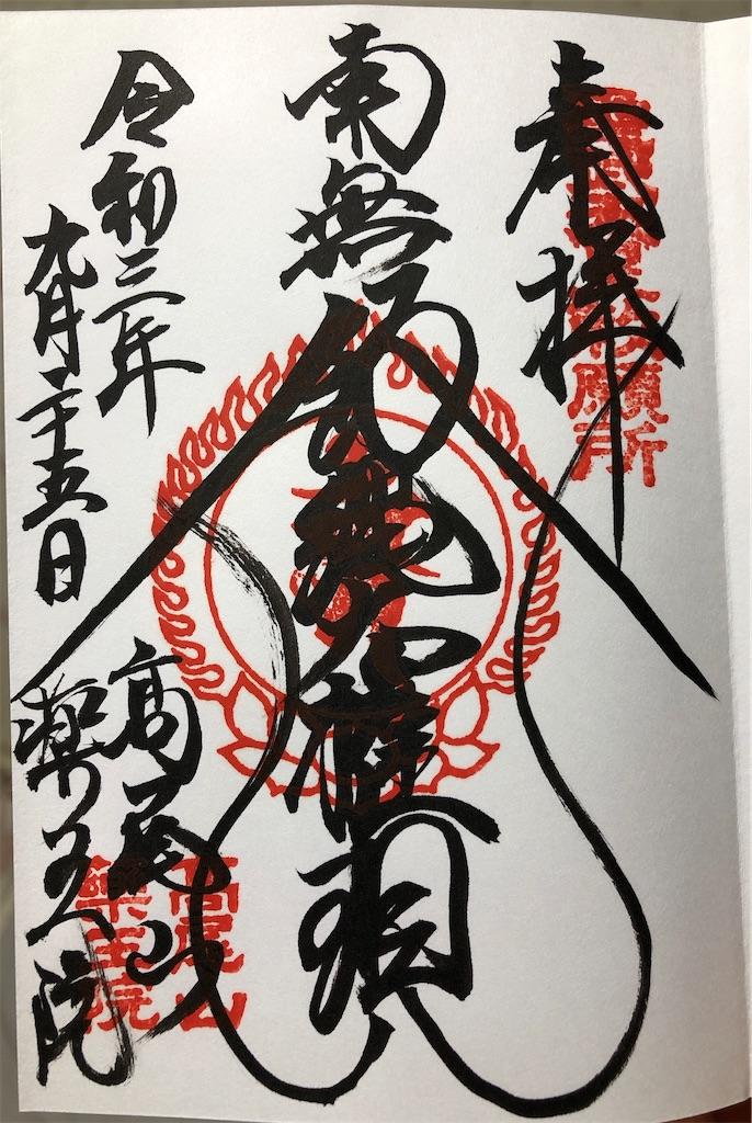 f:id:silk-diary:20210925220833j:image