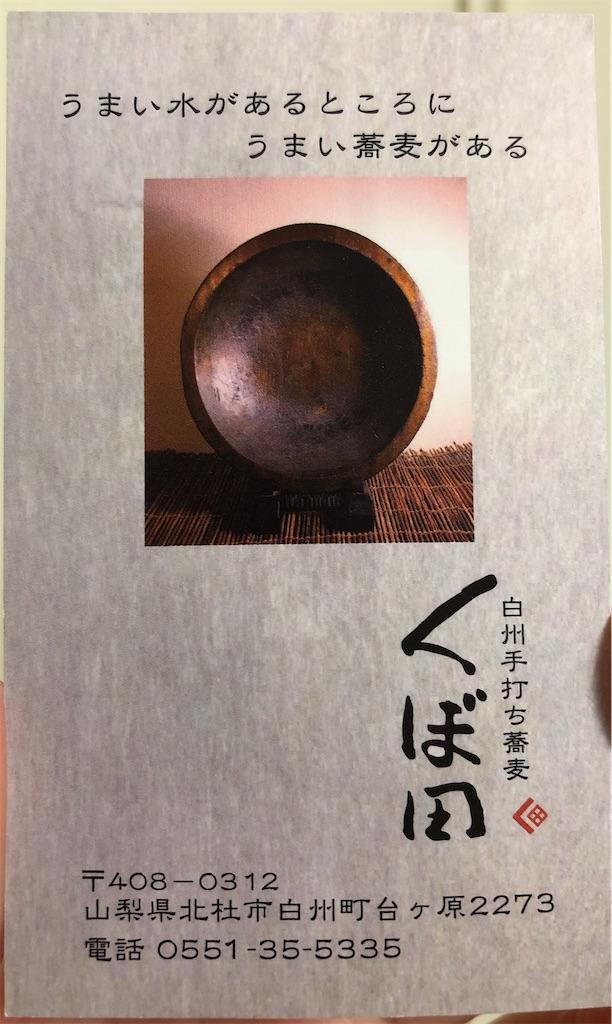 f:id:silk-diary:20211012143341j:image