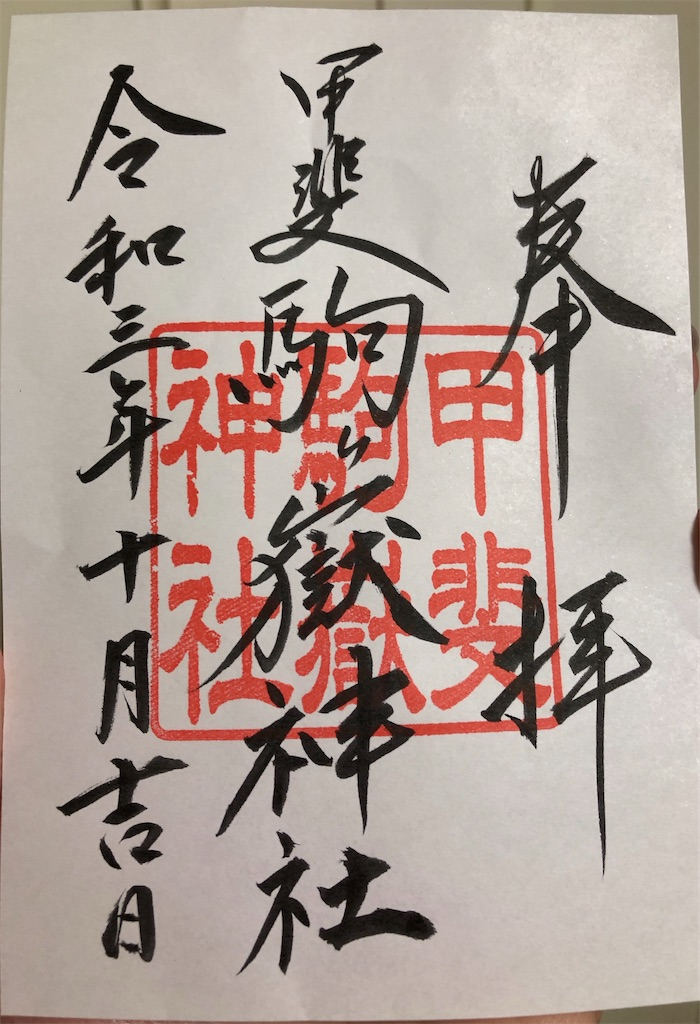 f:id:silk-diary:20211012205736j:image