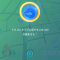 20180529163839