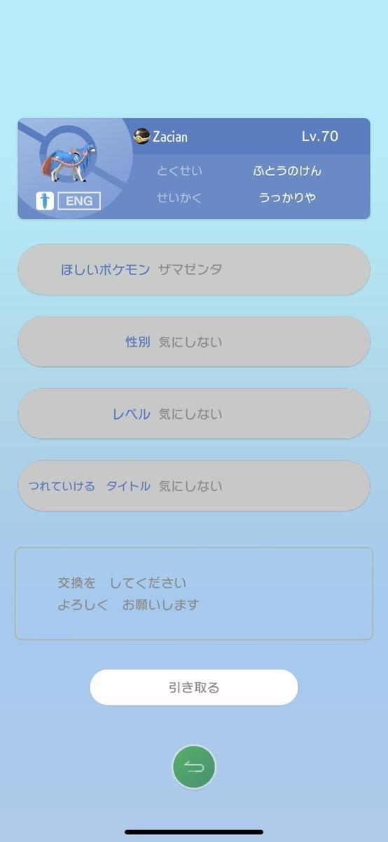 f:id:silver-23:20200912031424j:plain