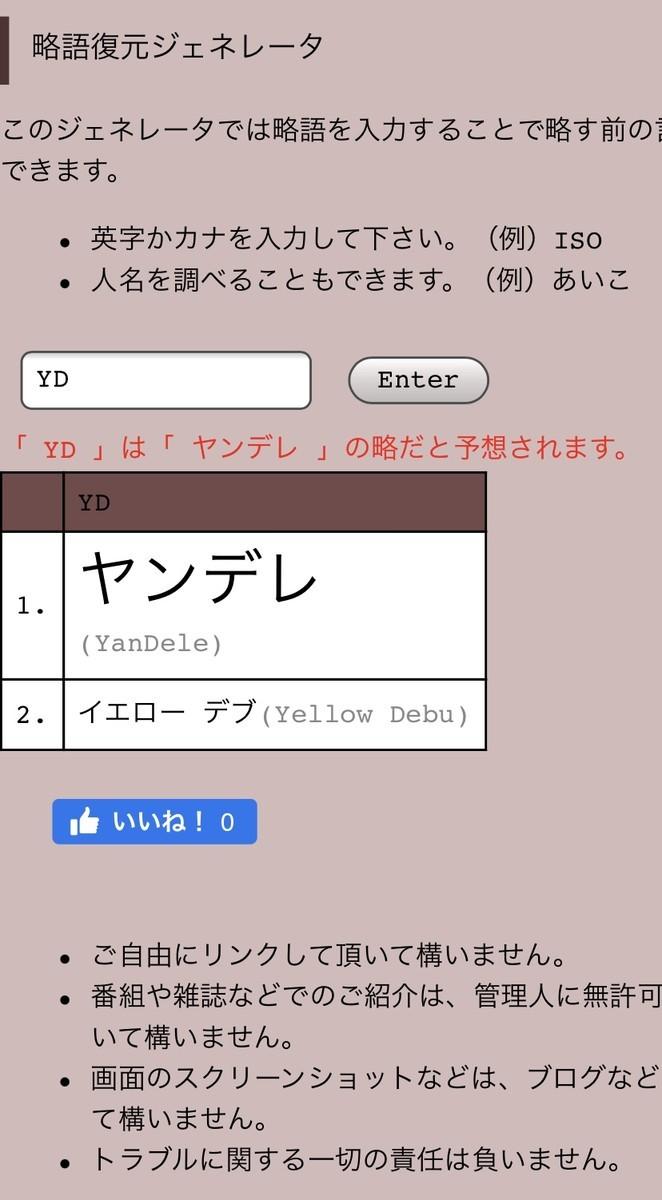 f:id:silver-23:20210118221329j:plain