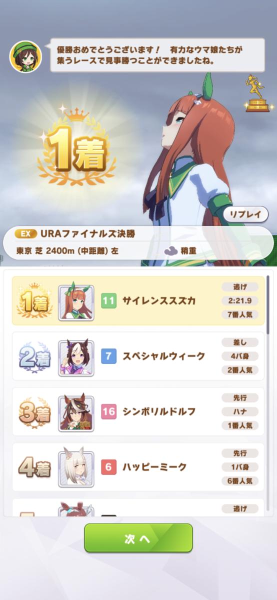 f:id:silver-23:20210323230809p:plain