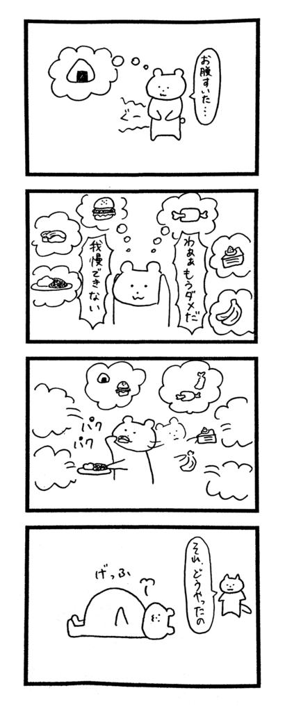 f:id:silver-sky-t:20160901155107p:plain