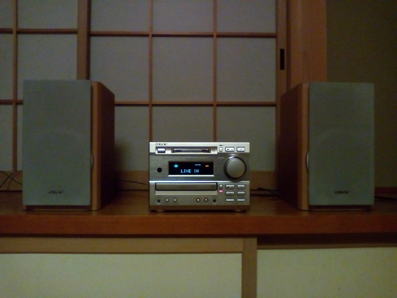 sony dhc-md373