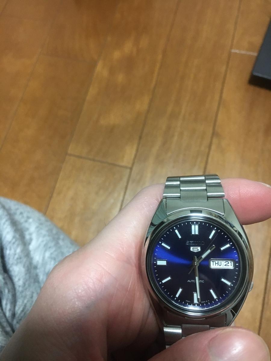 Seiko5 SNXS77K
