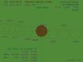 [日食確認]2013年5月10日(金) 金環日食