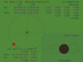 [日食時刻]2013年11月3日(日) 金環皆既日食 グリーンビル