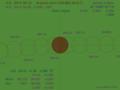 [日食確認]2014年4月29日(火)金環日食 南極圏近海