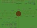 [日食確認]2016年9月1日(木)金環日食