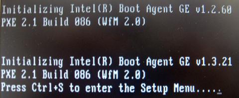 Intel iSCSI Remote Boot導入 - ネットワーク管理者の憂鬱な日常