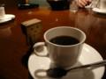 [たべもの][ダンボー][コーヒー]