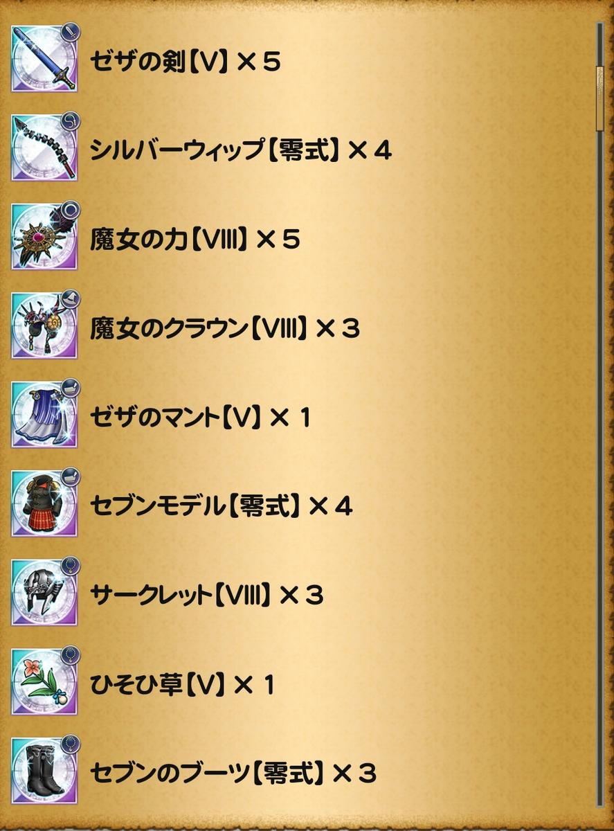 f:id:silverspoon810:20210307015014p:plain
