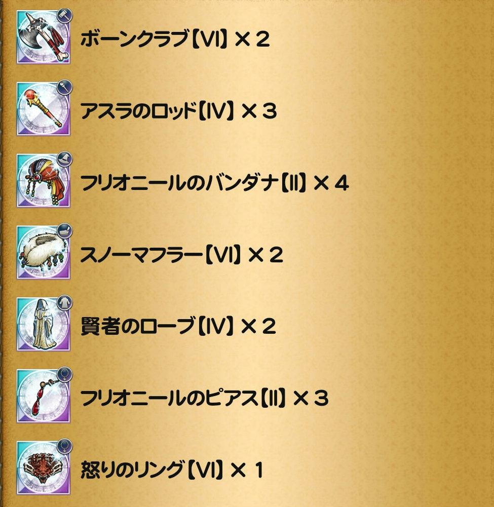 f:id:silverspoon810:20210307020656j:plain