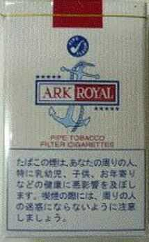 バニラの香りのするタバコ