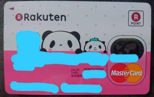 手に入れたお買いものパンダデザインの楽天カード