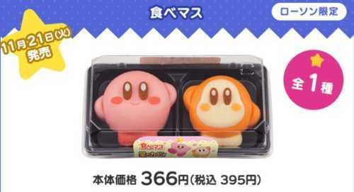 カービィキャンペーンにより発売されるお菓子