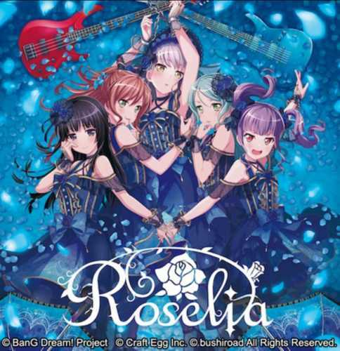 Roseliaのメンバー