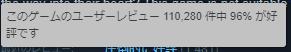 f:id:silyuunnti2525:20190217133622p:plain